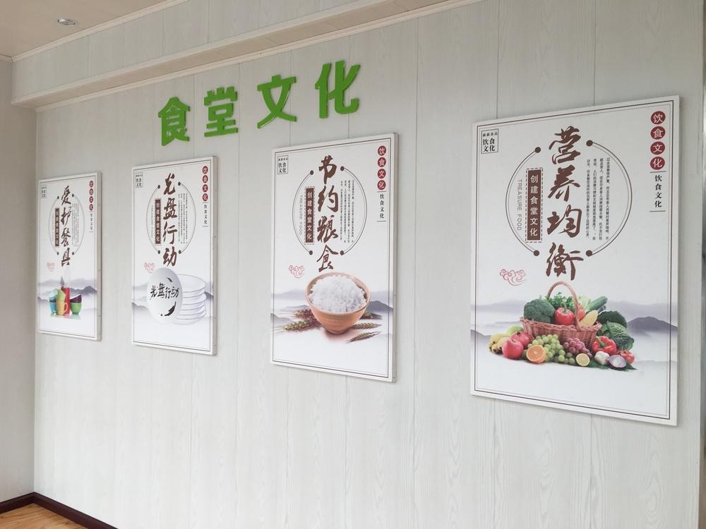 食堂文化.JPG